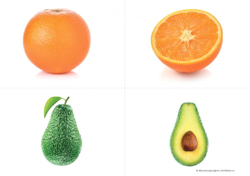 фрукты цвета