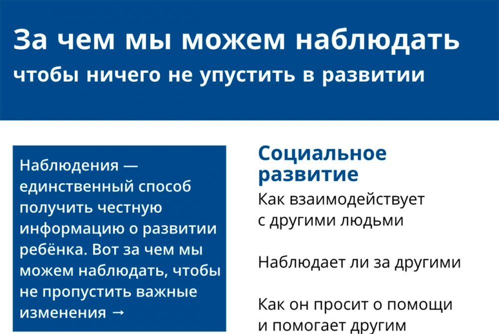 Screenshot 2021-06-09 at 18-18-44 Nablyudeniya pdf