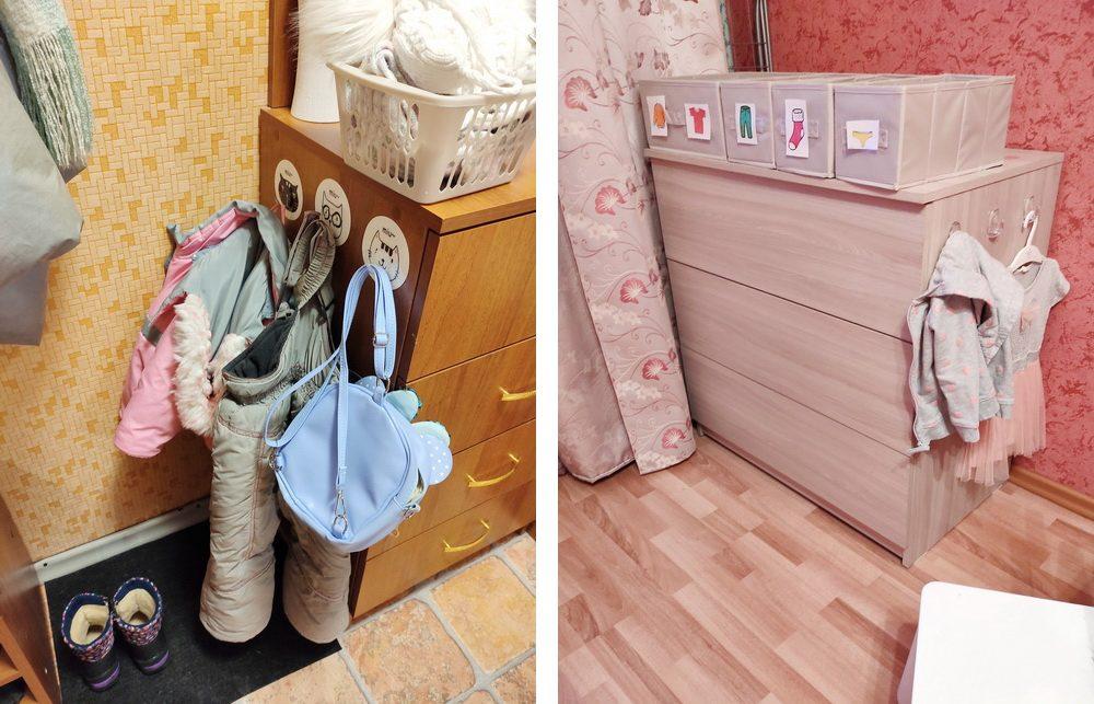 Идея гардероба для малыша