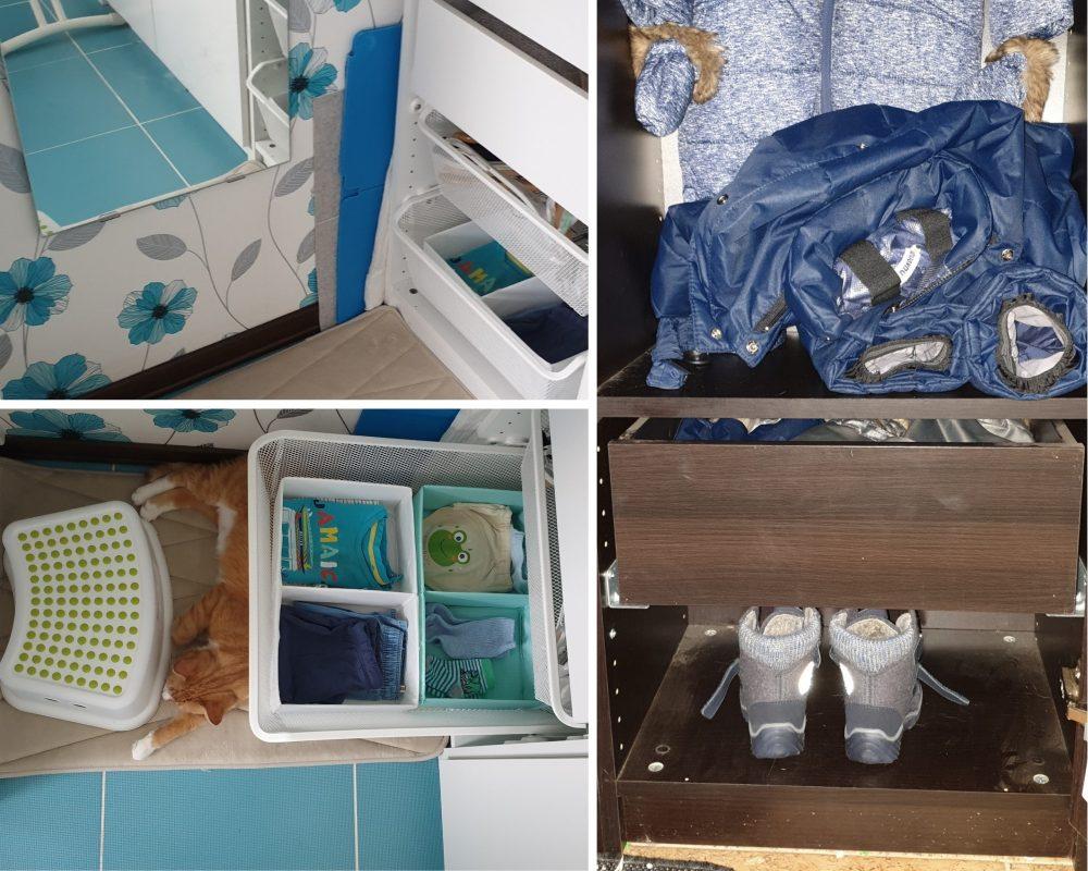 АК гардероб