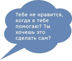 Вопрос в облаке