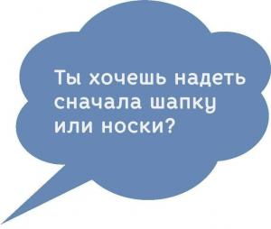 Вопрос-выбор