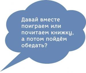 Вопрос-предложение